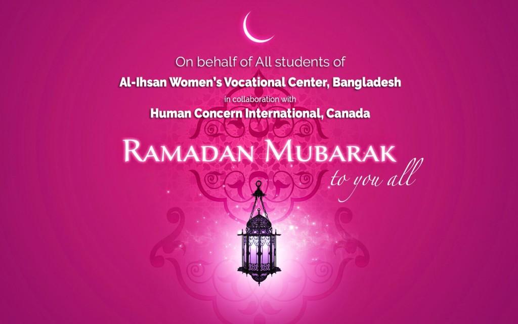 Ramadan Mubarak 2016-2 copy
