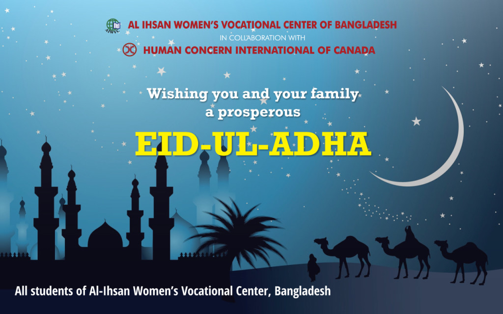 eid-ul-azha-greetings-al-ihsan