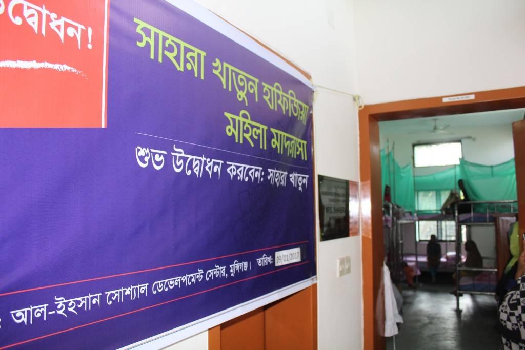 Inauguration Banner