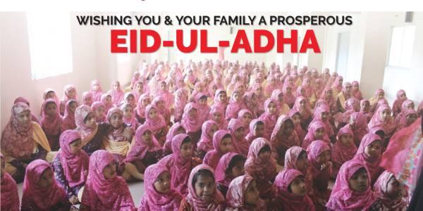 Eid-ul-azha-greetings_2017_2