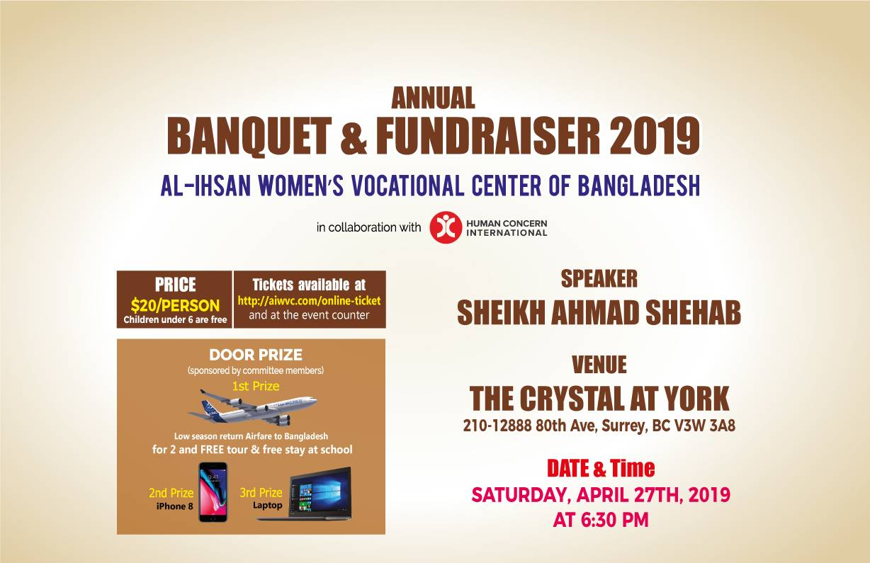 Fundraising-dinner_Slider_Banner_2019